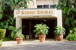 Kuhio Shores Kauai Vacation Rentals